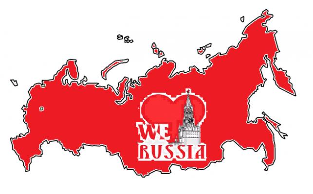 Ankara Rusça Yeminli ve Rusça Noter Onaylı Tercüme Hizmeti